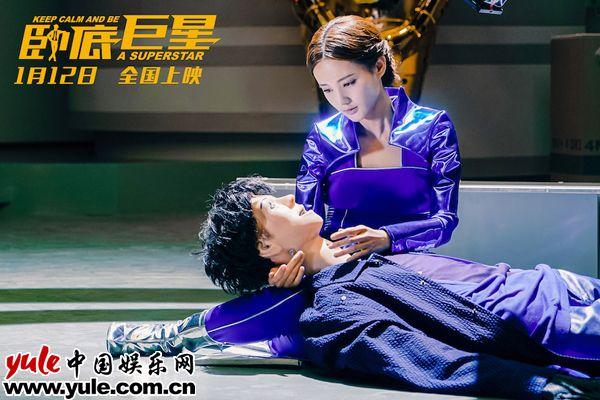 卧底巨星曝终极海报预告陈奕迅李荣浩双贱合璧